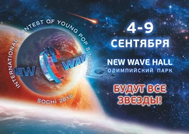 Грандиозный праздник музыки в России!