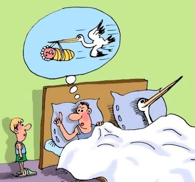 Анекдоты про детей: фото 2938614