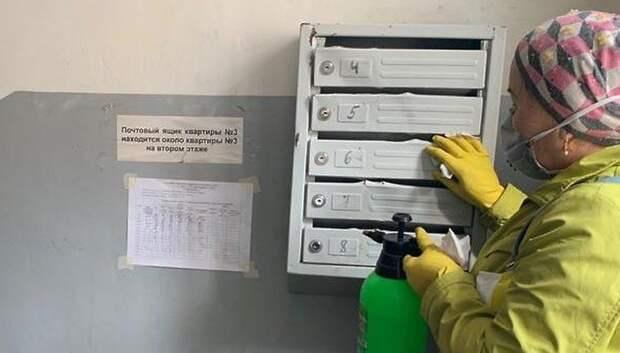 УК Подольска начнут привлекать к ответственности за нарушения правил обработки подъездов