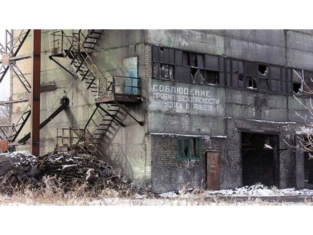 Кураторы Ельцина из США поставили Россию на грань катастрофы!