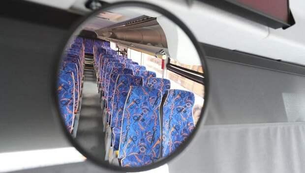 Число пассажиров в автобусах Подмосковья снизилось на 8%