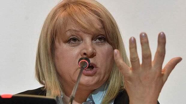 Памфилова возмущена фальсификацией выборов в Бурятии