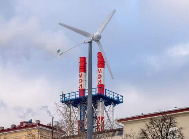 В Лефортове разработали уникальную ветроэнергетическую установку