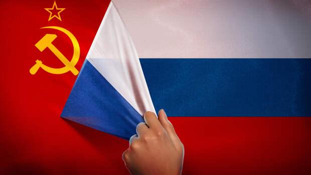 Вы нам всё время врали. СССР-Россия