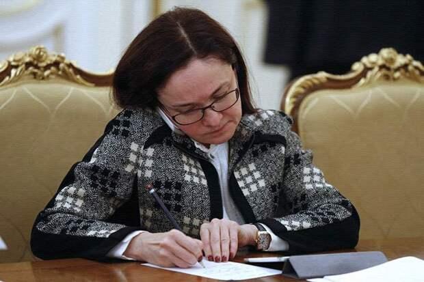 Набиуллина планирует возобновить интервенции и ЦБ начал скупать доллары