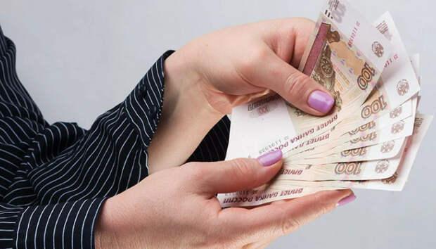 Мужчина дал знакомой деньги на спиртное, она оплатила свою коммуналку