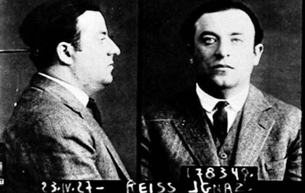 Игнатий Рейсс: за что Сталин приказал ликвидировать чекиста-невозвращенца