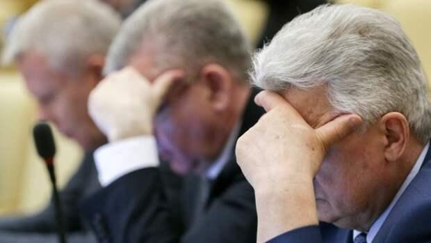 Дикие заявления депутатов Госдумы, которые не готовы отказаться от пенсионной надбавки