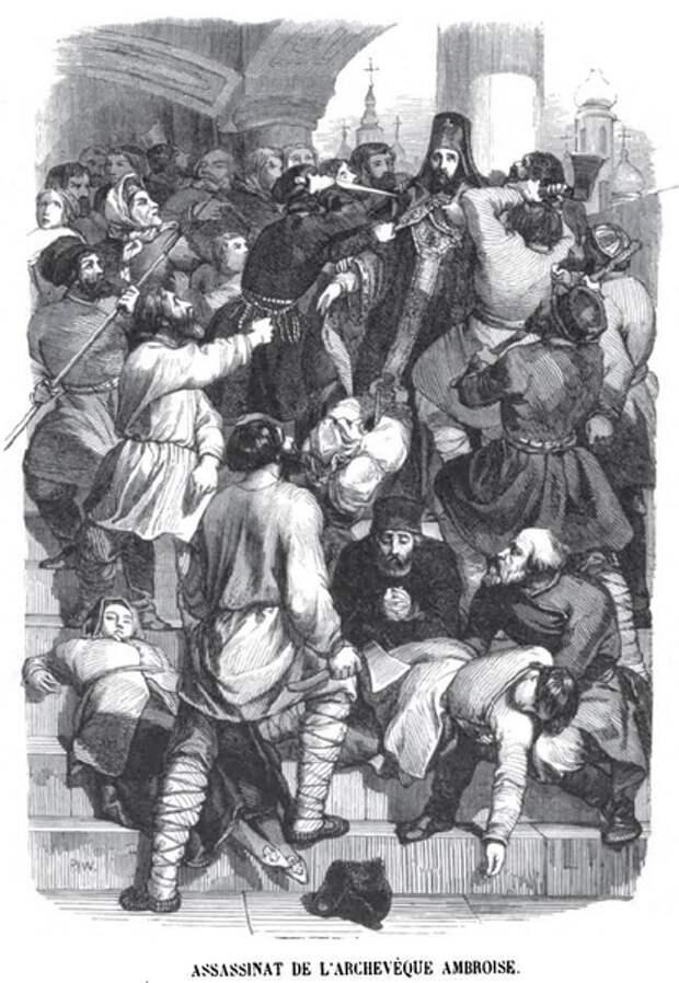 Убийство архиепископа Амвросия, гравюра Шарля Мишеля Жоффруа