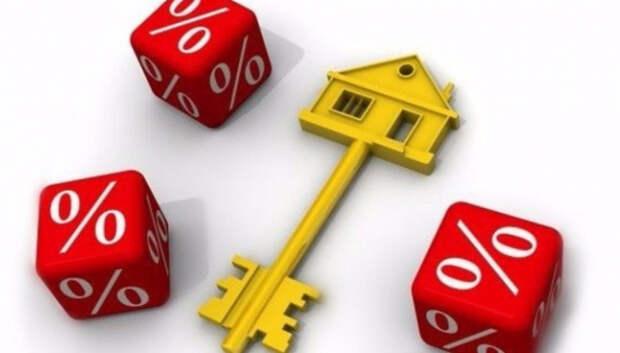 Льготную ипотеку на квартиры до 12 млн рублей введут в Московском регионе