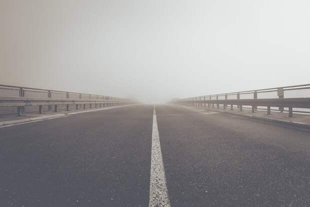 Туман, Дорога, Шоссе, Деготь, Центральный Оговорка