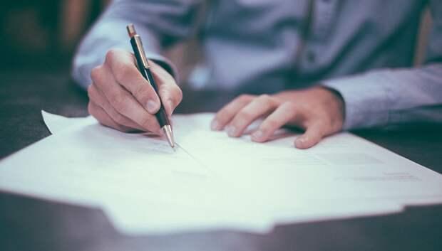 86 заявок поступило от кандидатов в Общественную палату Мытищ