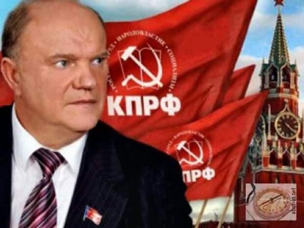 Геннадий Зюганов: они играют с большим огнем....