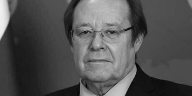 Скончался российский посол