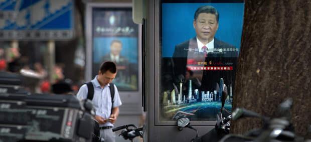Didi может уйти с американской биржи после атаки китайских властей