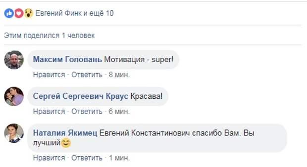 Кто из футболистов сборной России получит квартиру в Севастополе? Узнаем завтра!