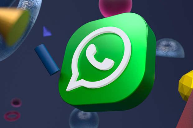 WhatsApp получит новый дизайн