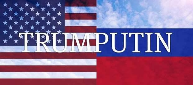 Сверили часы по Сирии, Украине и выборах в США