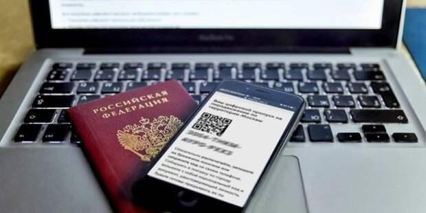 Цифровые пропуска в Москве начали проверять автоматически. Фото: mos.ru