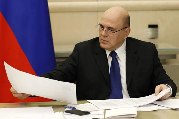 Мишустин утвердил правила выдачи субсидий на возмещение затрат туроператоров