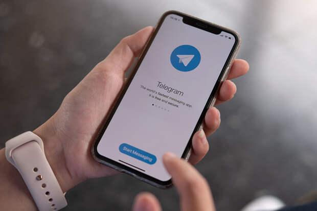 Второй за день сбой произошёл в мессенджере Telegram