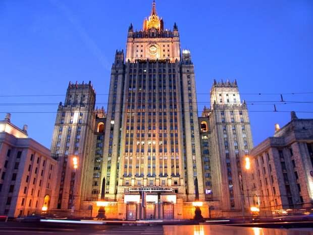 МИД ответил экс-президенту Эстонии, который хочет запретить россиянам въезд в ЕС