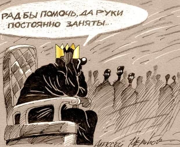Художник Алексей Меринов