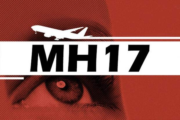 Почему Запад скрывает 18 ящиков с обломками MH17