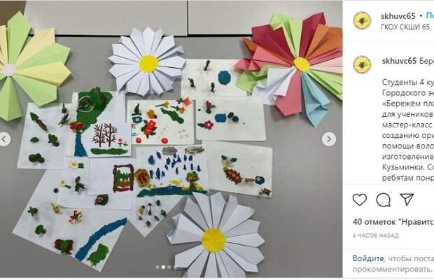 Пластилиновый макет парка «Кузьминки-Люблино» сделали школьники из соседнего района