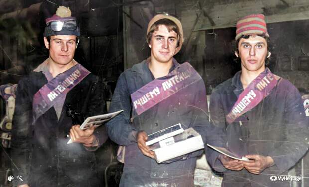 Лучшие литейщики 1981г. Митюшин С.А., Хусенов С.Х., Терехин А.