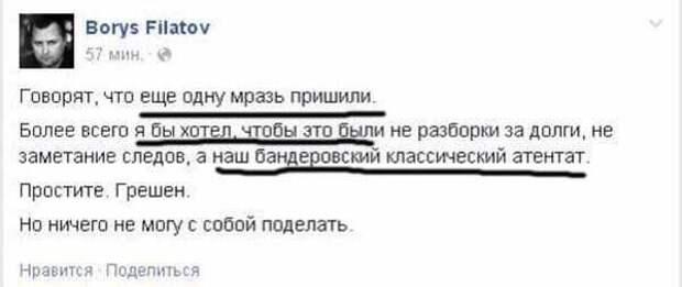 Вопрос о прекращении существования украинского государства должен быть постоянно открытым - мнение