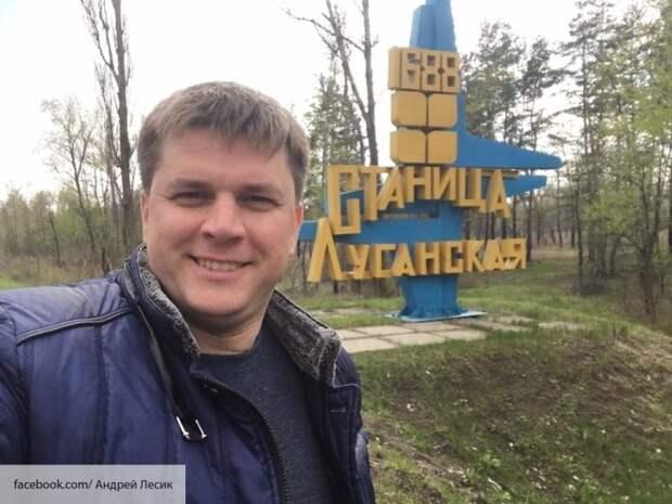 """На Украине назвали свою """"самую большую ошибку"""""""