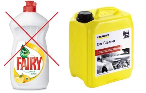 Не стоит обращать внимание на лайфхаки на популярных сайтах и пытаться сэкономить на автомобильном шампуне. | Фото: create.skyword.com.