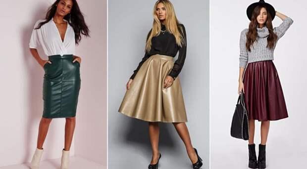 Модные юбки в новом сезоне: тенденции моды