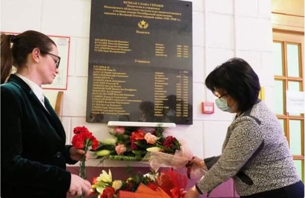 На улице Маршала Соколовского установили мемориальную доску в память о погибших музыкантах