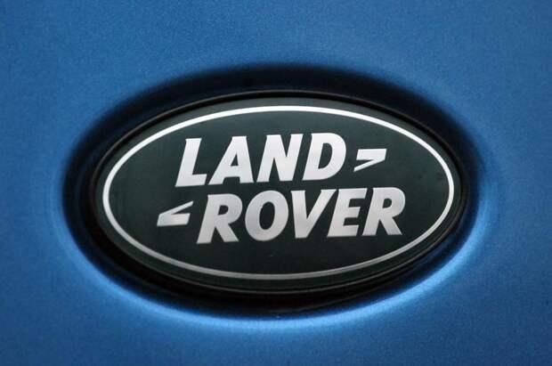 История кампании Lend Rover