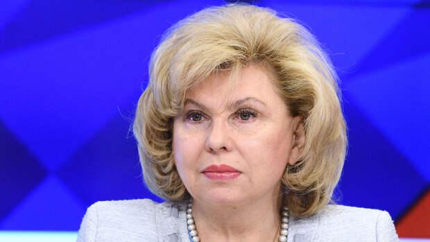Аппарат омбудсмена не получил жалоб по поводу незаконных акций в России
