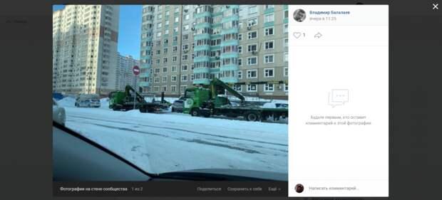Новых автонарушителей обнаружили на Рождественской