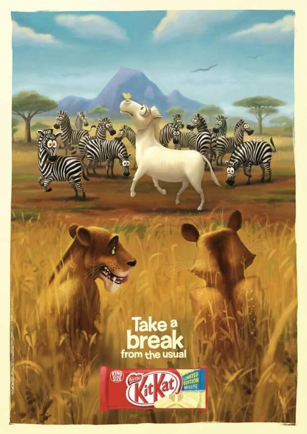 Kit Kat: Zebra, Kit-kat, JWT, Nestlé S.A., Печатная реклама