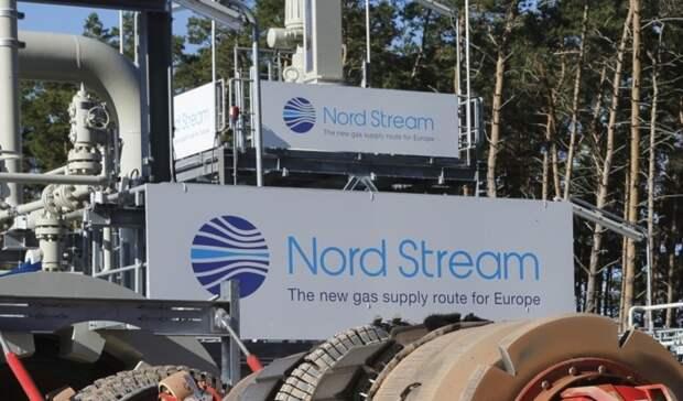 Международная «дочка» получила долю «Газпрома» вNord Stream