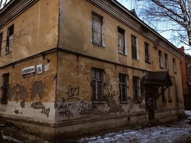 В Ижевске до конца года снесут 6 аварийных домов