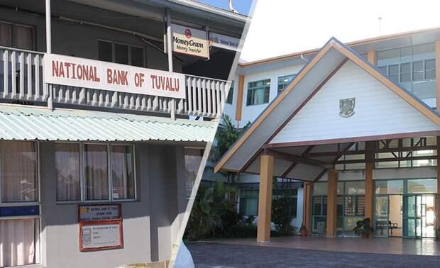 Национальный банк и здание Правительства Тувалу