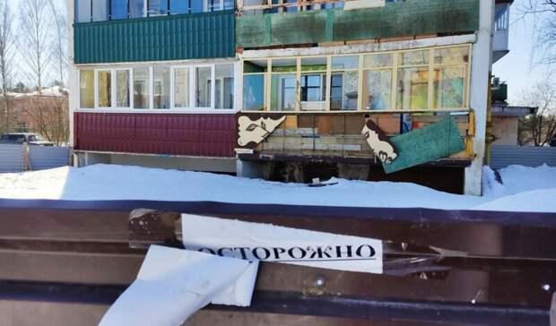 Жители Нижегородской области подали в суд на администрацию Выксы
