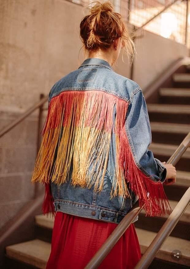Как декорировать бахромой джинсовую куртку (мастер-класс)