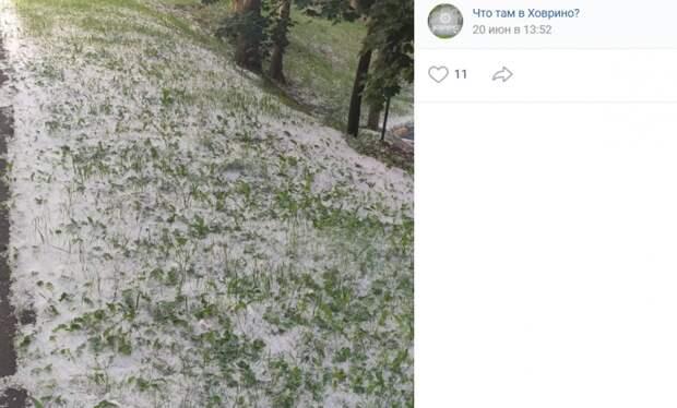 Фото дня: снежное покрывало накрыло Ховрино