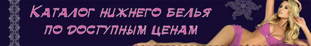 Пышнотелая Рианна рекламирует кружевное белье своего бренда