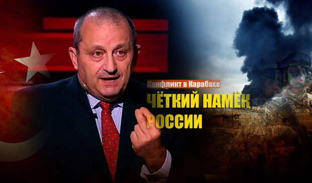 """""""Сами расхлёбывайте"""": Кедми предположил, чем кончится конфликт в Карабахе"""