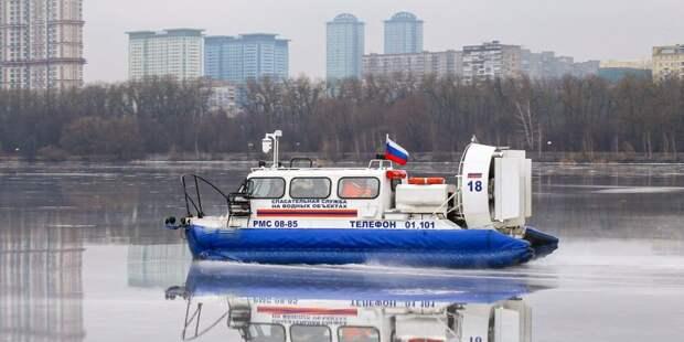 Спасатели ежедневно контролируют толщину льда в Левобережном