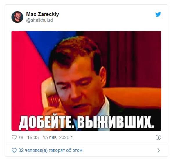 """""""Пока, Димон!"""": уход Медведева с поста премьера стал поводом для шуток в Сети"""