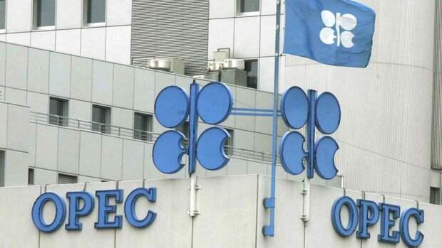 Министры ОПЕК+ подтвердили готовность сокращать добычу нефти